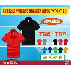 深圳雪阳(图)、新款230克polo衫、230克polo衫图片