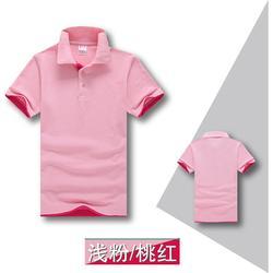 深圳福田吉尔丹|深圳雪阳|吉尔丹劳保服订制图片