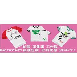 公司选购翻领T恤定做-T恤定做-深圳雪阳图片