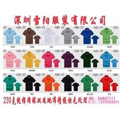 深圳雪阳(图),SAS圆领衫,SAS图片