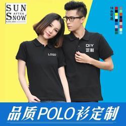 深圳雪阳、班服T恤圆领订制、班服图片