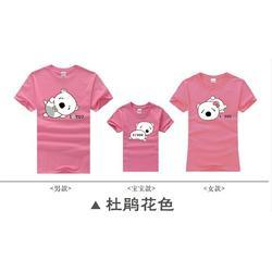 盐田T恤|深圳雪阳|个性T恤情侣T恤、 亲子装T图片