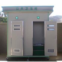 甘肃环保移动厕所供货商 _【嘉美环保】_天水环保移动厕所图片