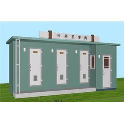 甘肃环保移动厕所哪家好,平川区环保移动厕所,【嘉美环保】图片