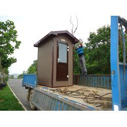 【嘉美环保】_甘肃工地移动厕所定做 _岷县工地移动厕所图片