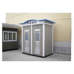 内蒙古移动式卫生间、【嘉美环保】、移动式卫生间图片