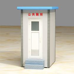 甘肃移动厕所_【嘉美环保】_甘肃移动式卫生间图片