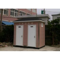 环保移动厕所|【嘉美环保】|内蒙古哪家环保移动厕所质量好图片