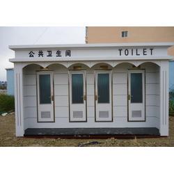 内蒙古环保移动厕所定做厂家-内蒙古环保移动厕所-【嘉美环保】图片