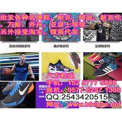 阿迪达斯招代理商费用_八方鞋业(认证)_温州市阿迪达斯招代理图片