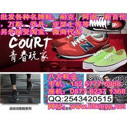 八方鞋业(图)|阿迪达斯总代理|天津阿迪达斯代理图片