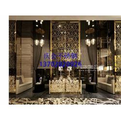 富丽豪华 会所大堂钛金雕花镂空不锈钢隔断、切割玫瑰金雕花板图片