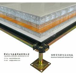 机房防静电地板标准图片