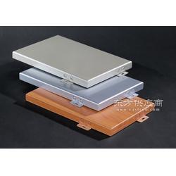 铝单板(图)图片
