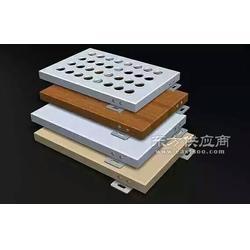 建筑幕墙铝单板的特点