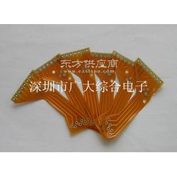柔性线路板刚性线路板单面FPC线路板图片