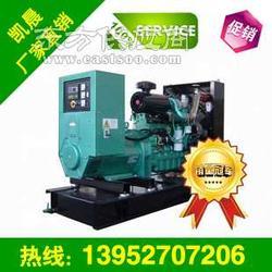 柴油发电机厂家直销的潍柴斯太尔柴油发电机组的特点图片