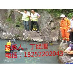 水下打捞队,兴永水下(在线咨询),宁波水下图片