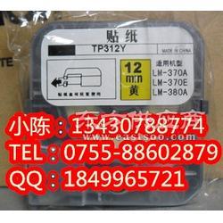 MAX黄色贴纸5mm宽CH-TP305Y 国产组装图片