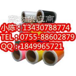 PM-100A彩贴机贴纸_PM-100A色带SL-R101T图片