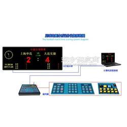 足球计时记分系统设备图片