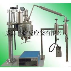 PVC聚合反應釜-聚合反應釜-帶冷凝器反應釜(查看)圖片