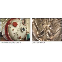 高壓氫化反應釜-高壓釜(在線咨詢)氫化反應釜圖片