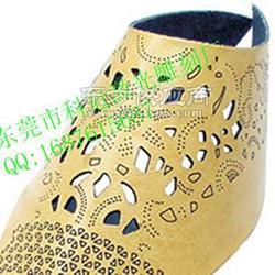 专业真皮鞋面切割 真皮鞋面镂空 打标刻字刻logo图片