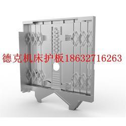 德克公司(图),设计斗山机床护板,斗山机床护板图片