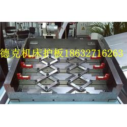 德克公司(图)|德国德玛吉机床排屑机|机床排屑机图片