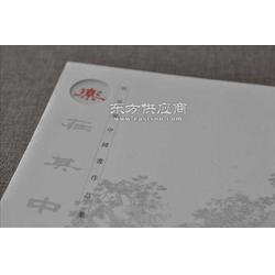 书法画册创意设计 国画画册书籍设计 天外天出版 装订 印刷图片