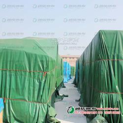 货船用帆布-仓储遮阳蓬布-煤场厂矿篷布-PVC蓬布图片