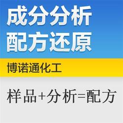 塑料垃圾桶配方分析_成分分析,博诺通(在线咨询)_配方分析图片