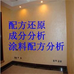 配方还原,博诺通(图)_工业防腐涂料配方_廉江涂料配方图片