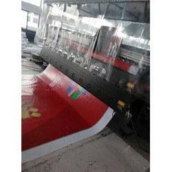赛博星光高速喷绘机厂家-喷绘机厂家-春成喷绘广告材料图片