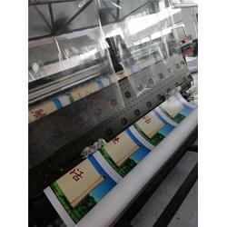 芜湖喷绘机工厂-进口喷绘机工厂-春成喷绘(推荐商家)图片