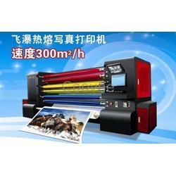 uv写真机环保打印-写真机环保打印-春成广告写真机图片