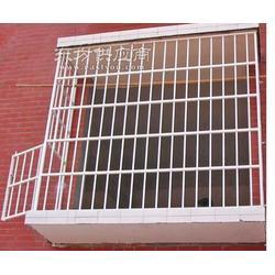 铝合金门窗防护网生产厂家图片