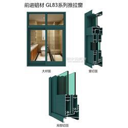 隔热80系列铝合金推拉窗型材图片