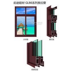 推拉门窗什么牌子好推拉门窗加工制作前进铝材图片
