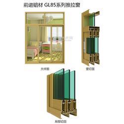 隔热85铝合金推拉窗型材图片