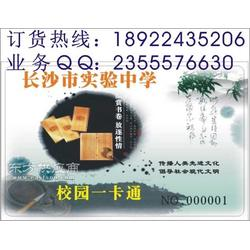 學校售飯卡密碼,校園售飯IC卡解密,識別學生IC售水卡密碼圖圖片