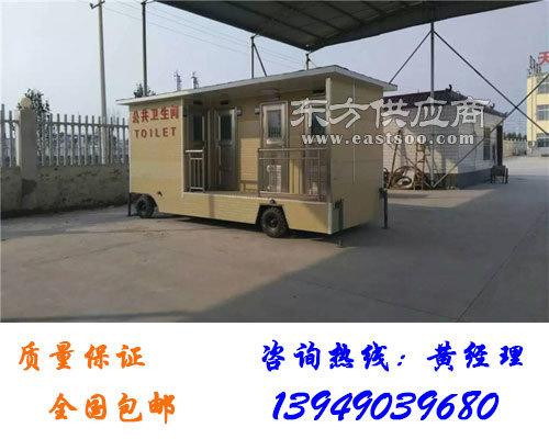 山西移动厕所-晋城移动厕所(恒景环卫)图片