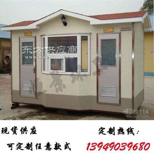 山西移动厕所多少钱(恒景环卫)山西移动厕所图片