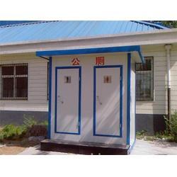 鹤壁太阳能式移动厕所|恒景环卫(已认证)|淇县移动厕所图片
