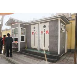 商丘工地移动厕所简易公厕价,【恒景环卫】,柘城移动厕所图片