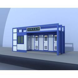 【恒景环卫】(图)_郑州移动厕所厂家_移动厕所图片