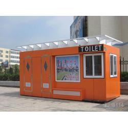 【恒景环卫】(图)_河南移动厕所生产_河南移动厕所图片