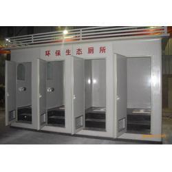 【恒景环卫】、郑州挂车型移动公厕厂家直销、郑州挂车型移动公厕图片