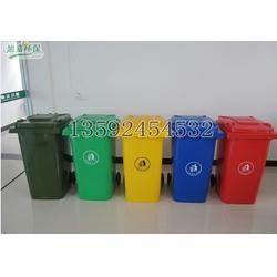 河南垃圾桶定制价、【恒景环卫】、驻马店垃圾桶图片